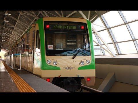 Sofia Metro | Overground Stations🚇