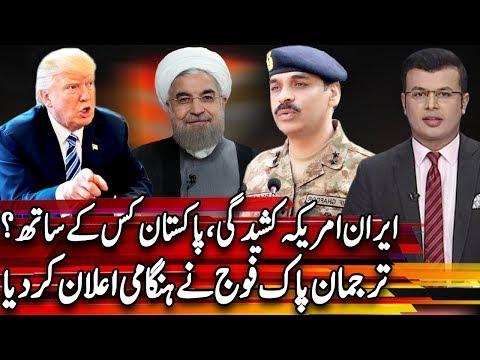 Dr Afnan Ullah Khan Latest Talk Shows and Vlogs Videos