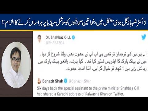 Trending Videos on Pakistan Politics   Clipped from Pakistani Talk Shows