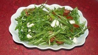 Салат с рукколой и моцареллой.