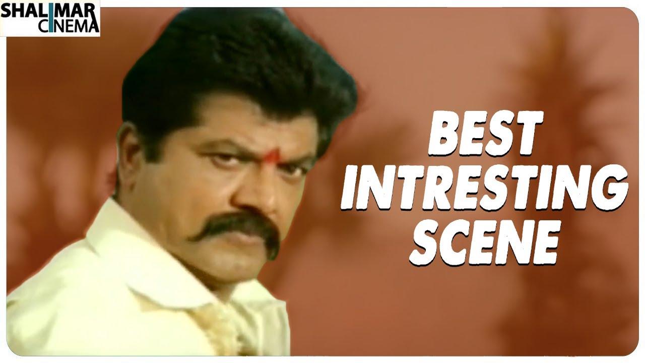 Sharath Kumar Best Intresting Scene || Bunny Movie || Shalimar Cinema