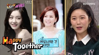 Скачать My Golden Life The Best One Minute Hero Lee Da In Happy Together Ep528