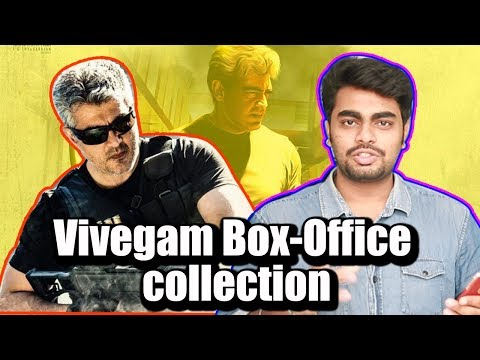 Vivegam Box Office Collection Detail Report From 3 Days | Record Breaking Thala Movie | #Thala Fans