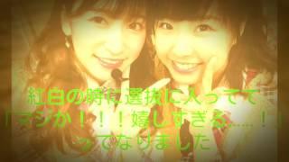 Created by VideoShow:http://videoshowapp.com/free #吉田朱里を選抜に.