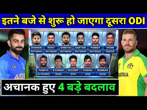 India Vs Australia 2nd ODI 2020 | India Playing Xi | Team Comparision | Ind Vs Aus 2nd Odi 2020