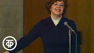 Театральные встречи. День Победы (1980)