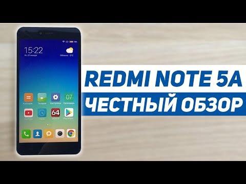 ЧЕСТНЫЙ ОБЗОР Xiaomi Redmi Note 5A
