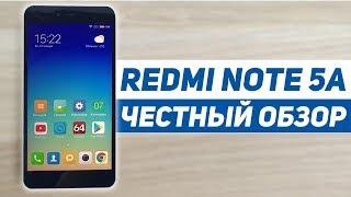 чЕСТНЫЙ ОБЗОР Xiaomi Redmi Note 5A - Как не странно, но мне ЗАШEЛ! Отзыв спустя МЕСЯЦ использования
