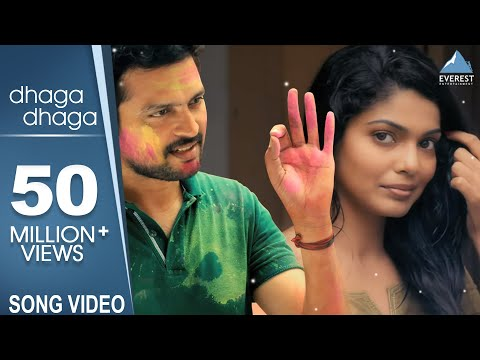 Dhaga Dhaga Song Video - Dagdi Chawl | Ankush Chaudhari, Pooja Sawant | Latest Marathi Songs 2015