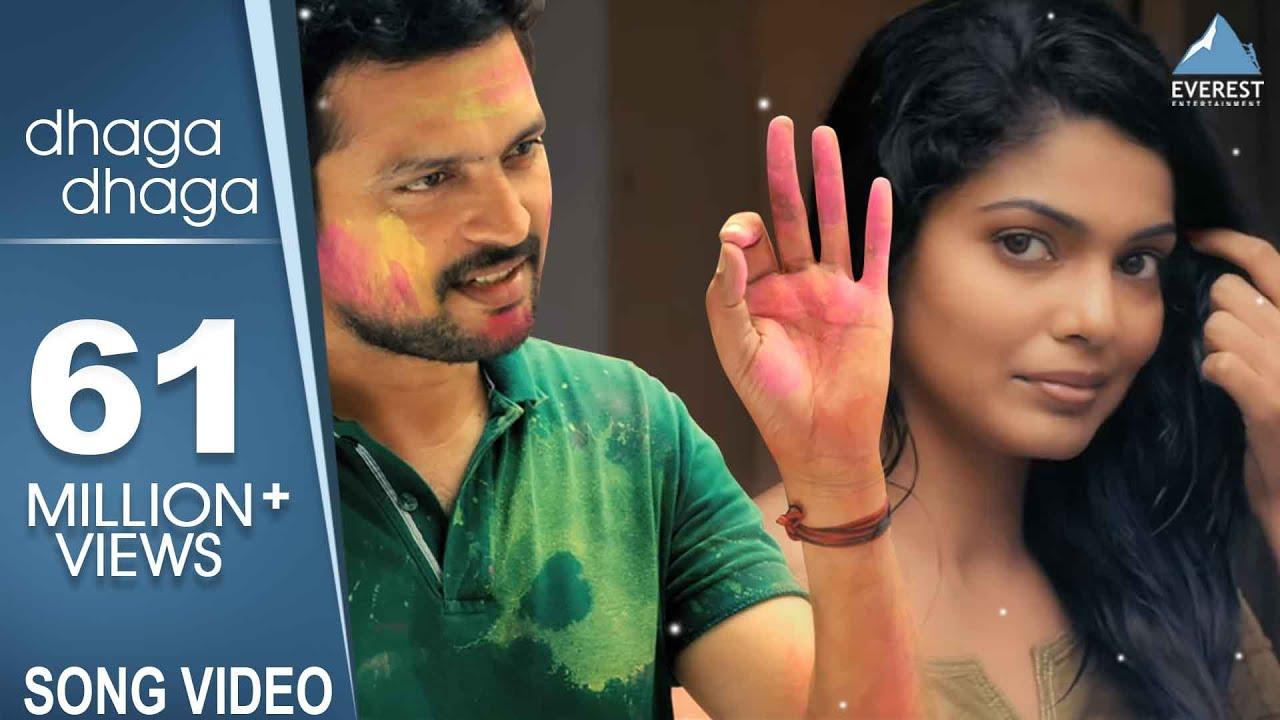 Dhaga Dhaga Song Video - Daagdi Chaawl | Marathi Song | Ankush Chaudhari, Pooja Sawant #1