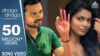 Dhaga Dhaga Song Video - Dagdi Chawl | Ankush Chaudhari, Pooja Sawant | Latest Marathi Songs 2015