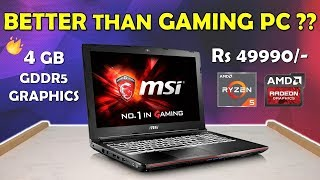 BEST Budget 1080p Gaming Laptop Under Rs 50000/- !! Play Games On High Settings [HINDI]
