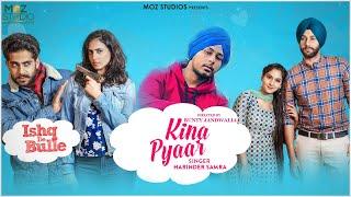 vuclip Kina Pyaar (Full Song) | Harinder Samra | Ishq De Bulle | Romantic Punjabi Songs 2019 | Web Series