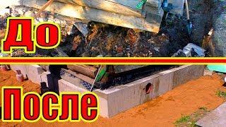 видео Варианты укрепления фундамента деревянного дома
