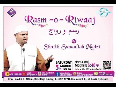 Rasm-o-Riwaaj || Sh.Sanaullah Madni (Audio)