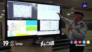 تجهيزات كوادر الدفاع المدني استعدادا للمنخفضات الجوية القادمة - (6-12-2017)