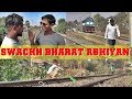 Swachh Bharat Abhiyan//kamal Ranjit Whatsapp Status Video Download Free