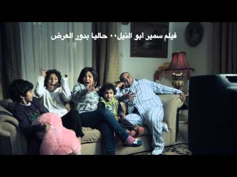 كليب احمد مكي - الضمير