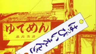 Members: Eiichi Ohtaki, Haruomi Hosono, Shigeru Suzuki, Takashi Mat...