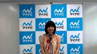 勝利者インタビュー香川愛生女流初段 鈴木繭菓 動画 12