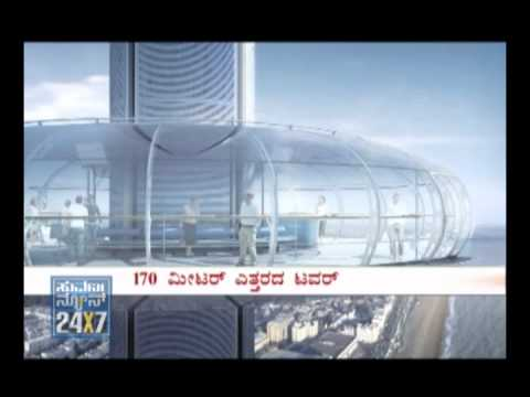 'The Bengaluru i360' |175 metres:Bird's eye view of Bangalore - Suvarna News