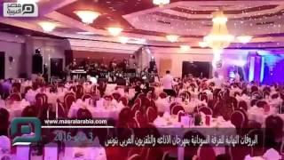 مصر العربية | البروفات النهائية للفرقة السودانية بمهرجان الاذاعه والتلفزيون العربي بتونس