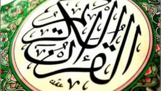 سورة الحاقة | القرآن الكريم بصوت ماهر المعيقلي