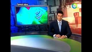 МТРК Мир - Таджикистан вступает в ВТО(, 2012-12-11T06:20:56.000Z)