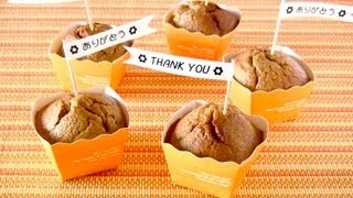 How To Make Banana Bran Muffin Mother's Day Recipe バナナブランマフィン 母の日レシピ