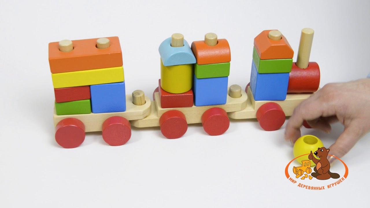 Новогодняя ёлочная игрушка деревянный миниатюрный домик своими .