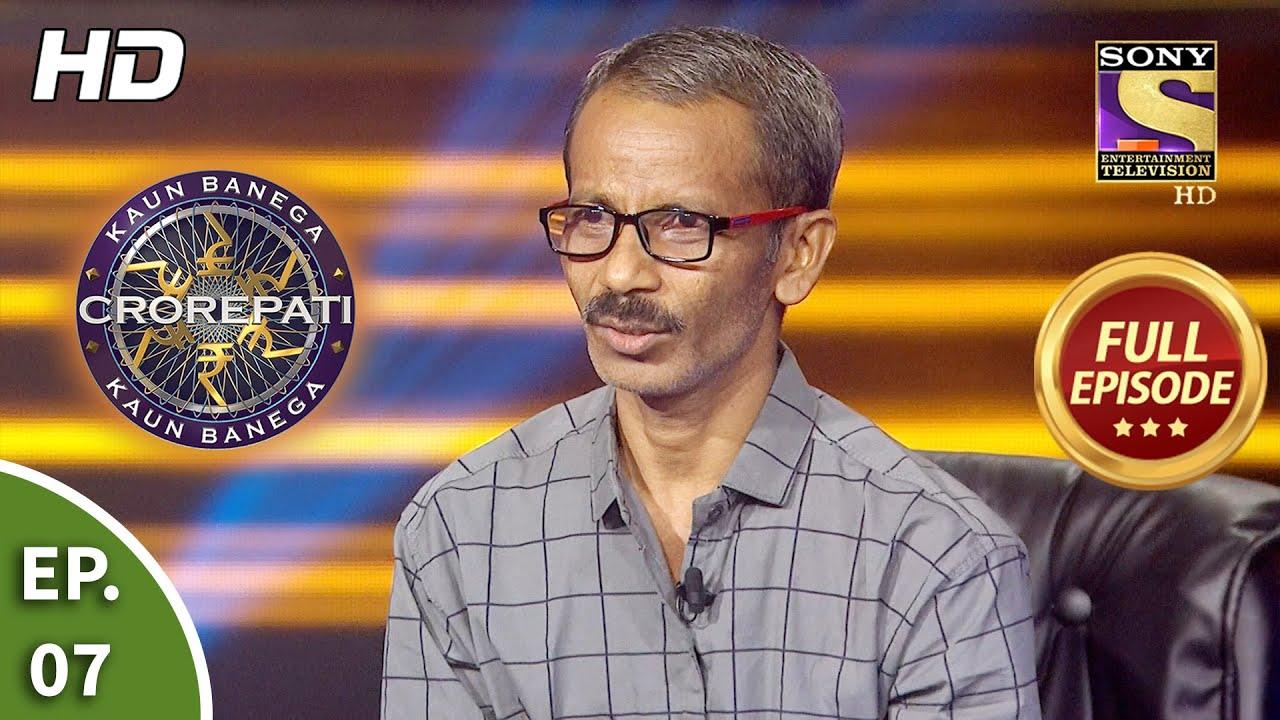Download Kaun Banega Crorepati Season 13 - कौन बनेगा करोड़पति 13 - Ep 7 - Full Episode - 31st Aug, 2021