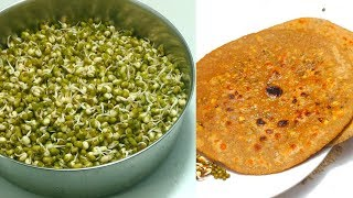 Sprouted Green Gram/Moong Dal Paratha | Sprouted Healthy Paratha | By Wow ! Healthy Desi Food #