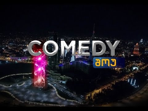 Comedy show - October 6, 2018