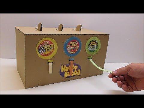 Hubba Bubba Bubble Tape dispenser from cardboard How to make Hubba Bubba Bubble Tape dispenser