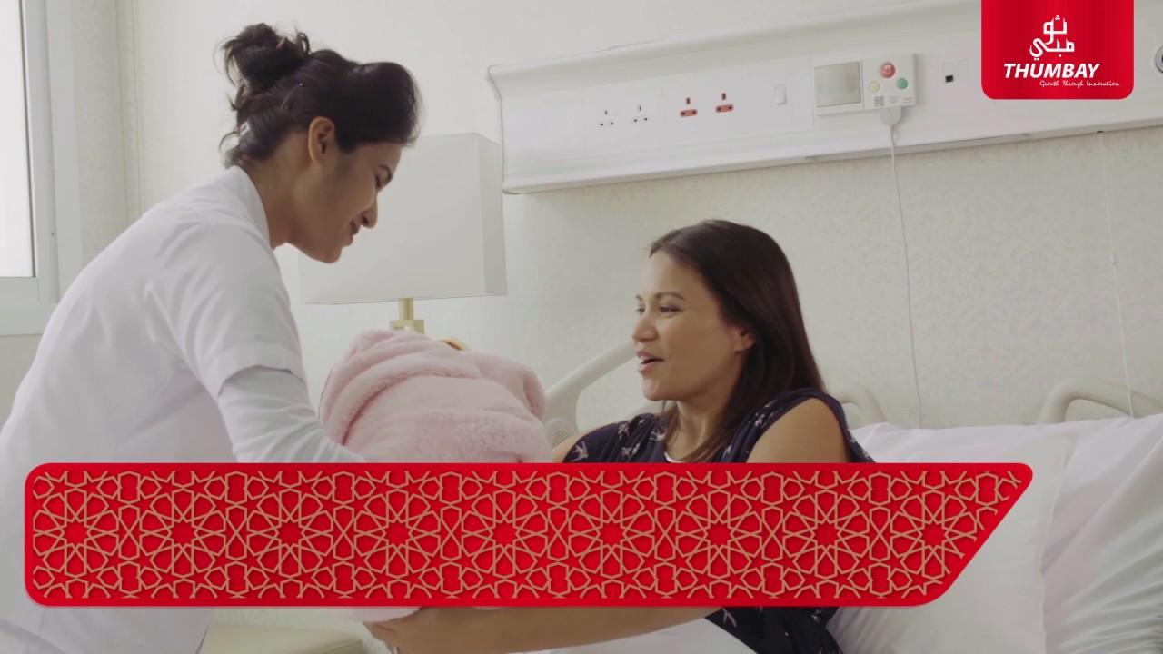 Department of Obstetrics & Gynecology - Thumbay Hospital, Dubai