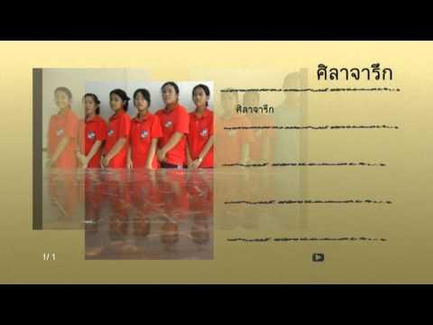 วรรณคดีสมัยสุโขทัย ค.ป. ศิลาจารึก4/9