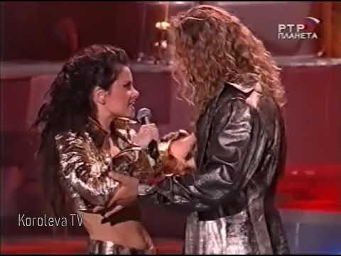 Наташа Королёва и Тарзан — Не забуду