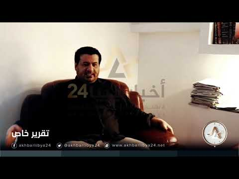 جرائم الارهاب في درنة   الجزء السادس عشر   المحامي أحمد بورحيلة
