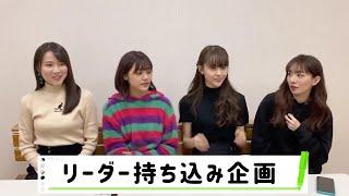 20201009 オフィシャルtwitter動画(原駅ステージA)