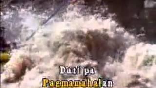KARAOKE Aiza Seguerra Dati Pa