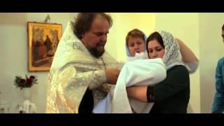 Таинство крещения, видеосъемка крещения ребенка, видеосъемка крестин.(, 2015-09-29T09:18:28.000Z)