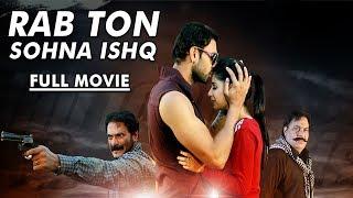 Rab Ton Sohna Ishq | Full Movie | Punjabi Romantic Movie | Latest Punjabi Movies | Yellow Movies