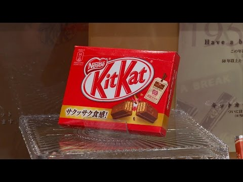Kitto Katto: Japan's candy obsession