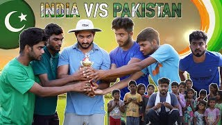 INDIA VS PAKISTAN | FUNNY CRICKET MATCH || HALF ENGINEER
