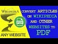 How to convert articles on Wikipedia/Any website to PDF on phone