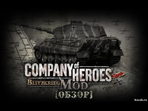4th Infantry Brigade playing Company of heroes blitzkrieg mod (game 9) (Past live)