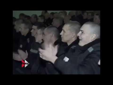 Владимир Ждамиров  выступление на зоне в Рубцовске, Алтайский край