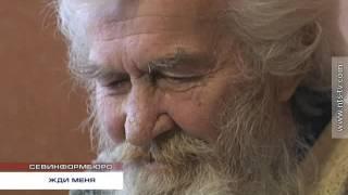 17.01.2017 Встреча через 45 лет. Дочь из Калининграда нашла своего отца