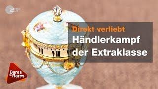 Diese Vasenuhr übertrifft alle Vorstellungen - Bares für Rares vom 19.12.2018 | ZDF