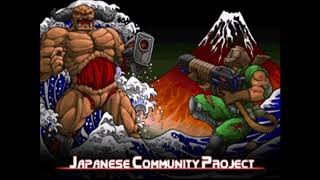 Japanese Doom Community Project Map02 Music (Good Doom Music #4)